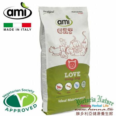 AMI Cat, 阿米喵--營養均衡配方, 7.5公斤裝 x 1包 素食貓飼料 預計1/15到貨