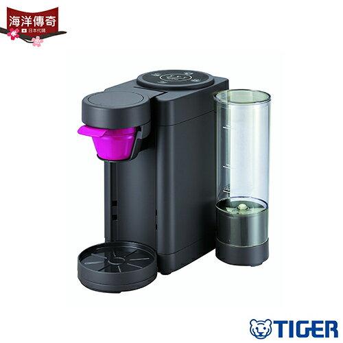 【海洋傳奇】【日本出貨】虎牌Tiger蒸氣式多功能咖啡機ACV-A100-T
