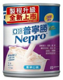 永大醫療~亞培普寧勝(237ml x24入)每箱特價2000元~