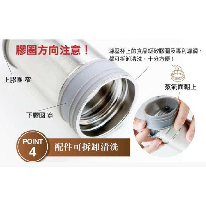 鍋寶 304不鏽鋼咖啡萃取杯 多色任選 4