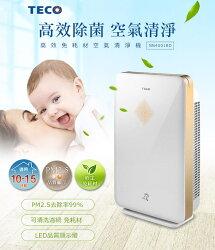 淘禮網   NN4001BD  東元TECO 高效免耗材空氣清淨機