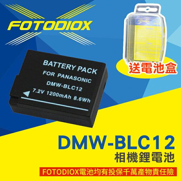 [享樂攝影]FOTODIOX相機鋰電池DMW-BLC12PanasonicLUMIXG5G6G7GH2GX8