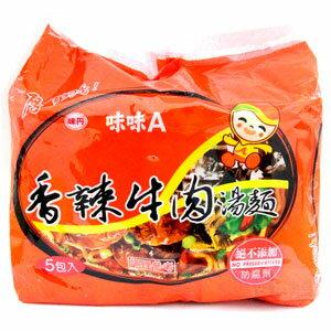 味丹 味味A 香辣牛肉湯麵 90g (5入)/袋