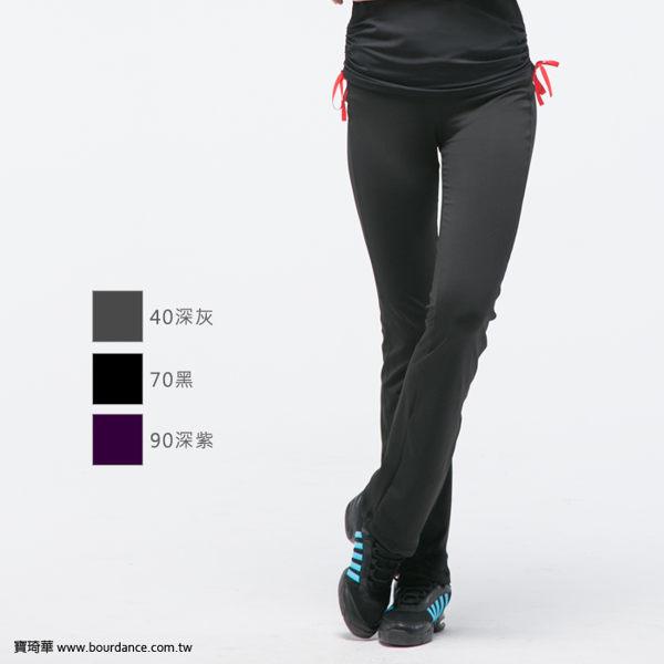 *╮寶琦華Bourdance╭*專業瑜珈韻律芭蕾☆韻律長褲【23152013】