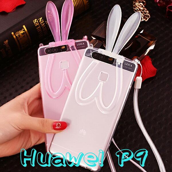 ~兔耳朵保護套~華為 Huawei P9 EVA~L09 防摔支架輕薄保護殼 防護殼手機背