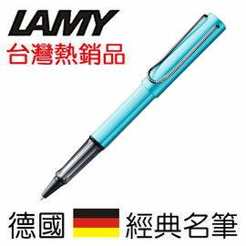 2017 限量商品 LAMY 恆星系列 AL STAR 太平洋藍 284 原子筆 /支