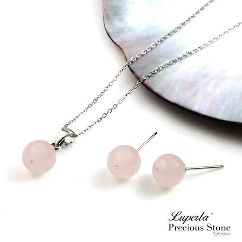 大東山珠寶 璀璨永恆 粉晶晶鑽項鍊套組