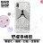 【客製圖案】[全型號]-閃耀手機殼 日本工藝超精細施/華洛世奇水鑽/SWAROVSKI/客製化圖案/送禮/自用/生日/訂做 0
