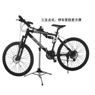 【三角立式停車架-最短70-最高132cm-1套/組】自行車停車架修車架展示架必備-527051