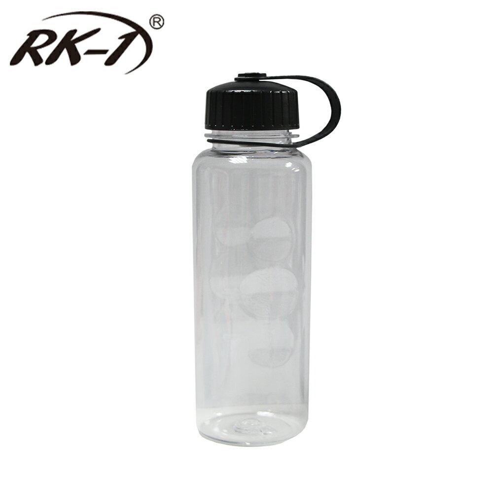 小玩子 RK-1 透明 運動 水杯 方便 攜帶 喝水 健康 750ml RK-1019