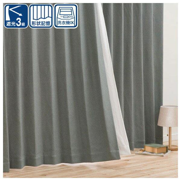 窗簾 BOOTH GY 150X230X1 NITORI宜得利家居 0