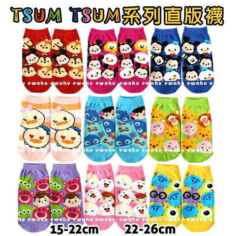 衣襪酷 EWAKU:新款TSUMTSUM直版襪系列迪士尼Disney台灣製唐企