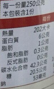 屏農 紅藜紅豆粥(250g*12入 / 盒) [大買家] 1