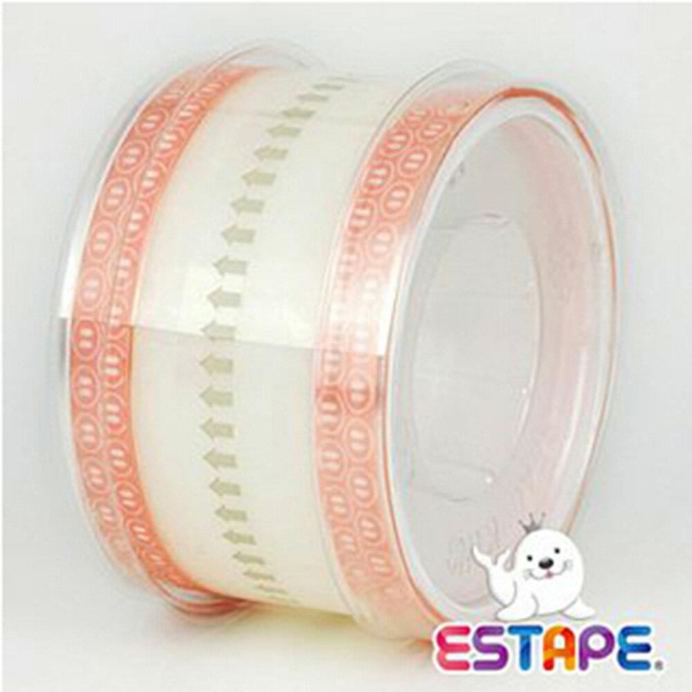 ESTAPE  易撕貼-抽取式OPP膠帶 (粉豬鼻) 36mmx55mm