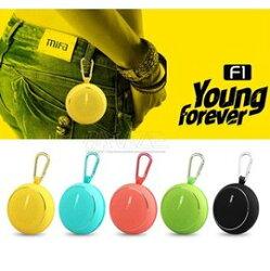 MiFa F1 繽紛馬卡龍隨身藍芽喇叭 藍牙無線 附掛勾 防潑水 攜帶方便 藍芽免持通話 可插卡
