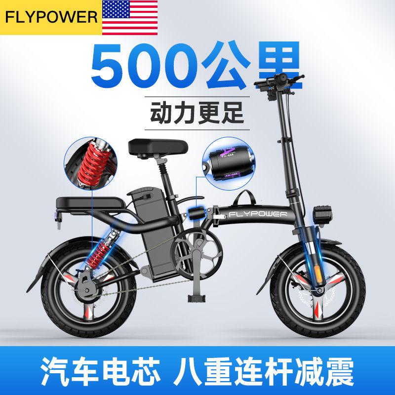店長推薦折疊電動車自行車迷你電單車小型成人便攜式代駕代步新國標電瓶車
