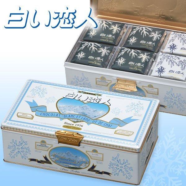 宅配免運【石屋製菓】北海道白色戀人白巧克力夾心貓舌餅乾 54枚入鐵盒裝~預購-約4 / 10左右出貨 0