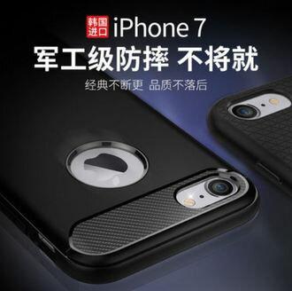 蘋果 iPhone7 8 plus spigen軍工級防摔手機殼