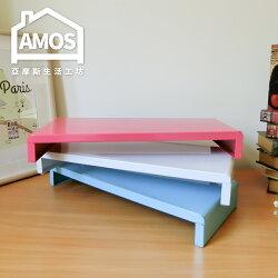 桌上架 螢幕架 層架【LAW001】馬卡龍高載重鐵板多功能置物架 Amos 台灣製造