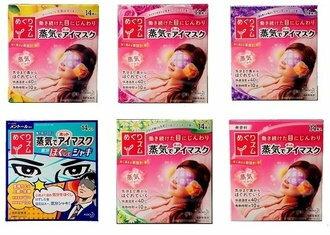 花王蒸氣式溫熱眼罩薰衣草洋柑橘無香味玫瑰花香柚香薄荷共6種可選14入盒◆德瑞健康家◆