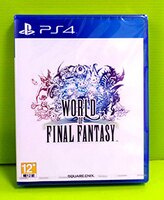 (刷卡價)  PS4 Final Fantasy 太空戰士 世界 中文版