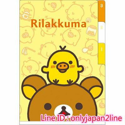 【真愛日本】16100500025A6多層文件夾-懶熊小雞滿版    SAN-X 懶熊  奶熊 拉拉熊  收納 辦公用品 資料夾