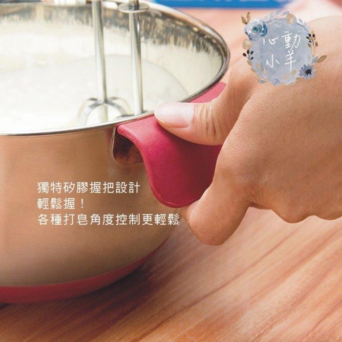 烘焙工具一次買齊不鏽鋼打蛋鍋+不鏽鋼半自動打蛋神器+大號矽膠刮刀+耐高溫矽膠量杯免運一次買齊
