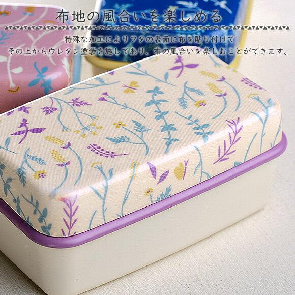 日本便當盒  /  浪漫花漾印花雙層便當盒  /  可微波 可機洗 655ml  /  bis-0502  /  日本必買 日本樂天直送(2300) /  件件含運 3
