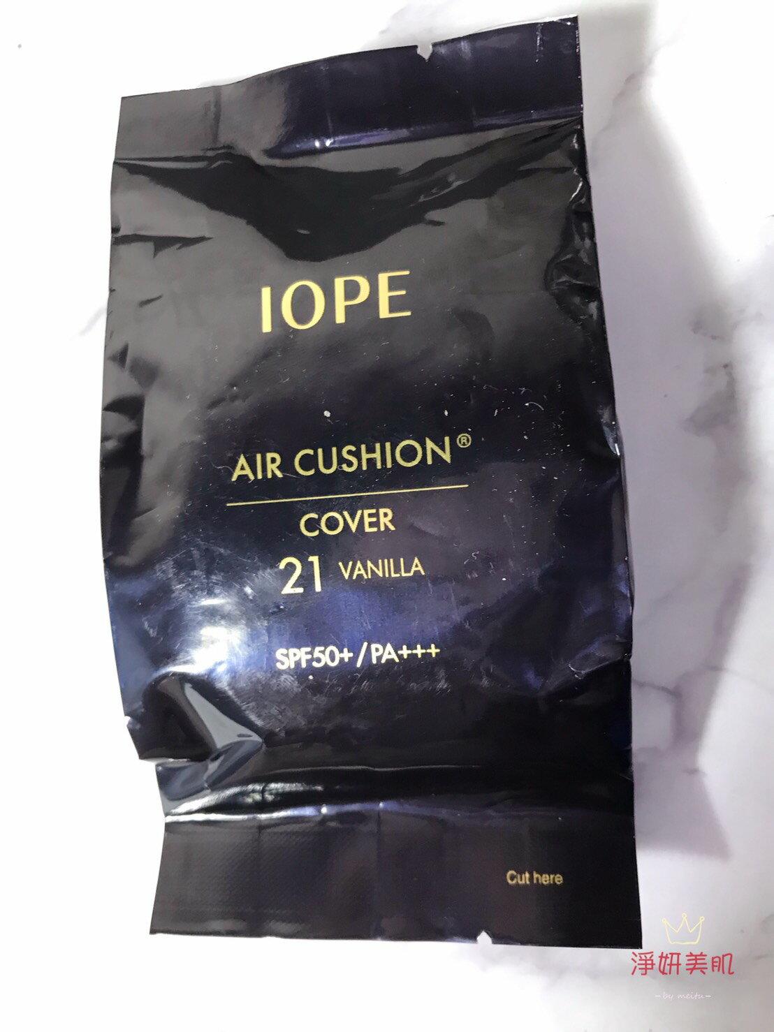 Iope 水潤光透氣墊粉餅 貝彩升級版 -COVER輕盈遮瑕款「補充包」補充蕊21號 5G  效期2020.09【淨妍美肌】 0