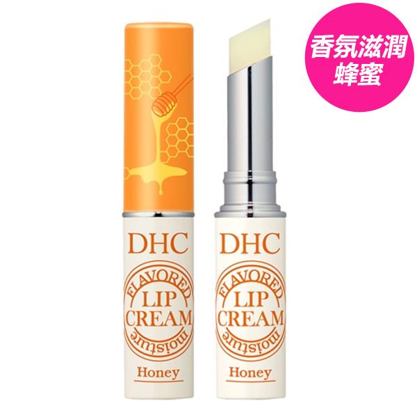 【超值六入組】DHC 經典純橄護唇膏 1.5g  /  DHC 香氛滋潤護唇膏 迷迭香、蜂蜜甜香、薄荷清香 1.5g 日本代購 日本連線 Lip Cream 日韓小潼 7