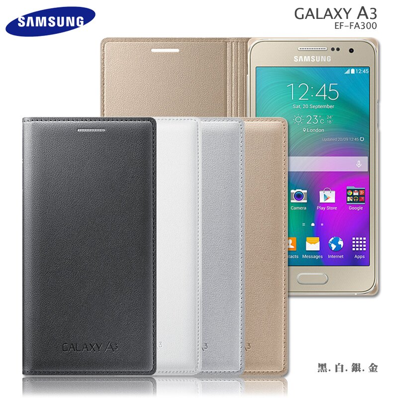 Samsung Galaxy A3 SM-A300 原廠 皮革翻頁式皮套/側翻皮套/磁吸皮套/保護套/皮套/手機皮套/保護殼/東訊公司貨