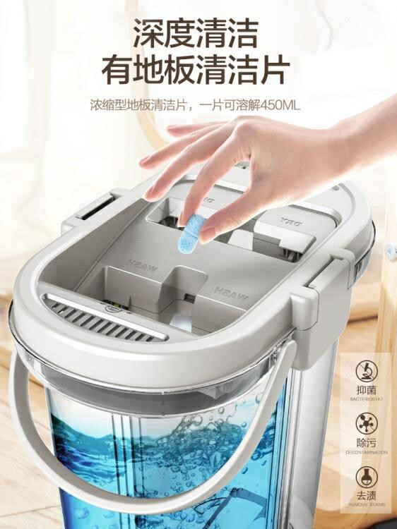 免手洗拖把家用一拖凈免洗平板懶人拖布瓷磚地拖干濕兩用拖地神器