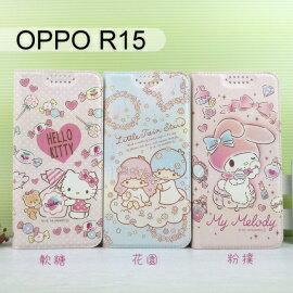三麗鷗彩繪皮套OPPOR15(6.28吋)HelloKitty雙子星美樂蒂【正版】