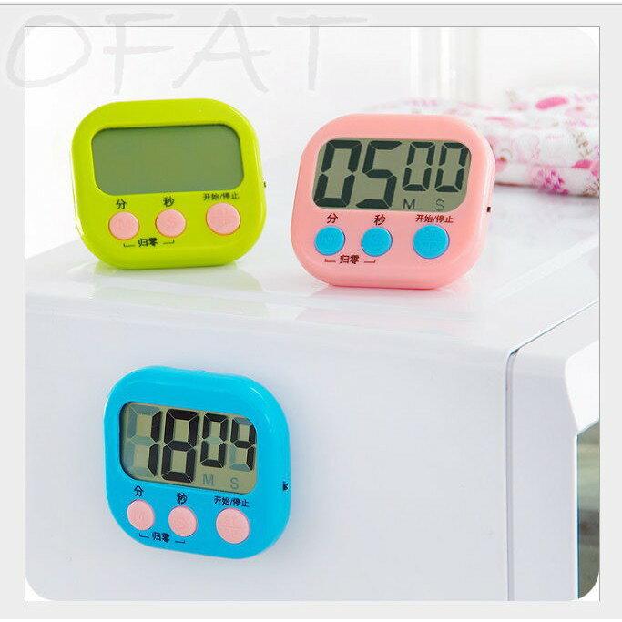 現貨 計時器 直播計時器 可正數倒數 超大螢幕 超大聲 電子倒數計時器 定時器 定時提醒器 【HF77】 1