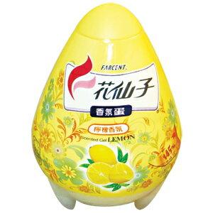 花仙子 好心情 香氛蛋 檸檬香氛 120g