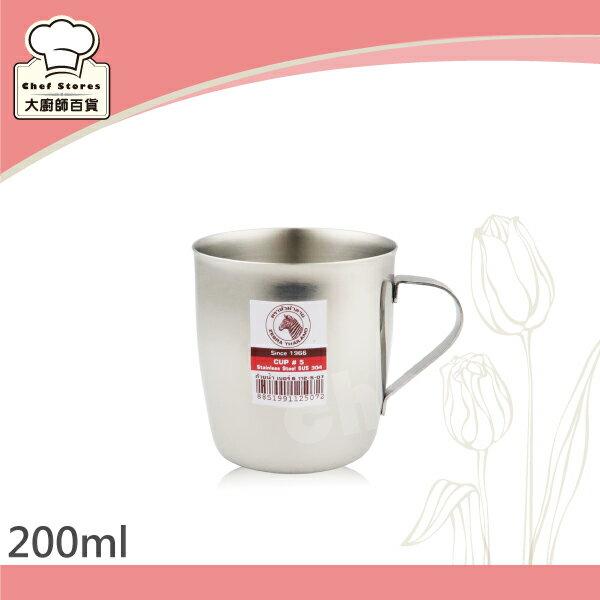 斑馬不鏽鋼杯兒童杯水杯200ml口杯附把手-大廚師百貨
