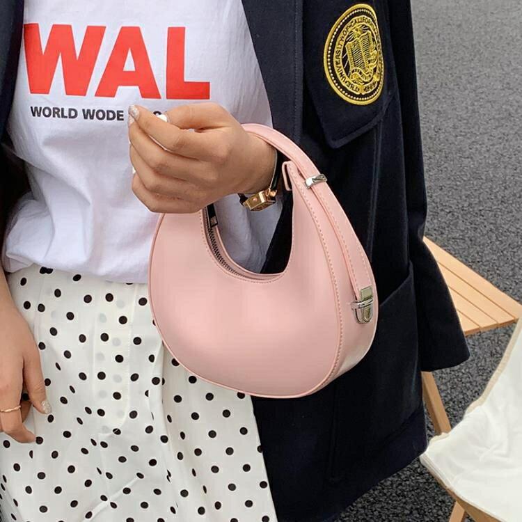 新月包 網紅小眾設計包包女夏2021新款潮時尚鏈條斜挎包高級感單肩新月包 【百淘百樂】