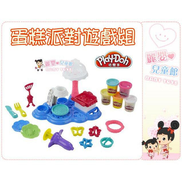 麗嬰兒童玩具館~培樂多Play-Doh創意DIY黏土-蛋糕派對遊戲組B3399 5