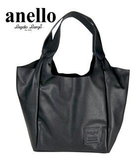 【momi宅便舖】anello輕量皮革休閒包(黑)LU-F1112