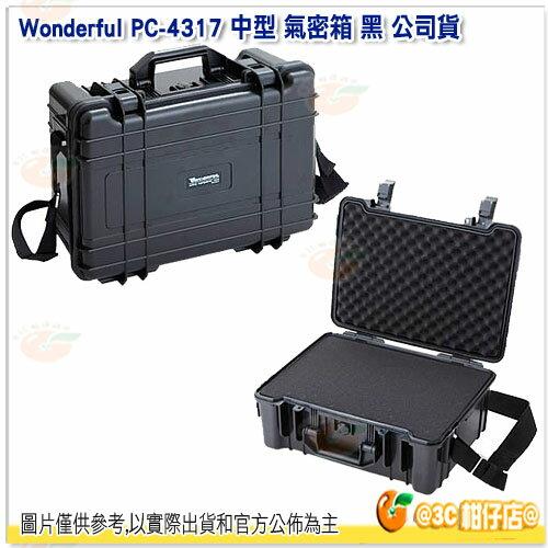 可 Wonderful PC~4317 中型 氣密箱 黑 貨 保護箱 防潮箱 防水 防塵