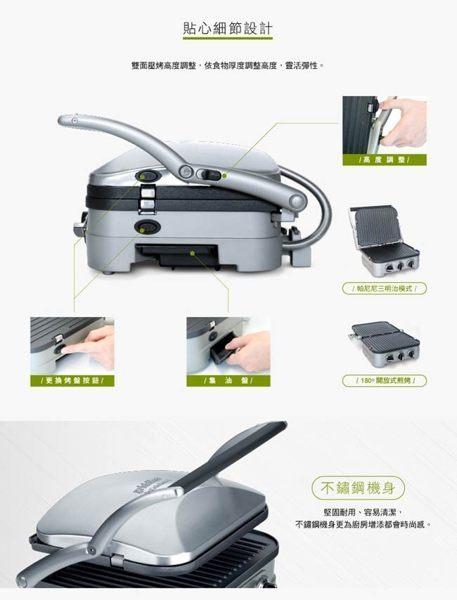 美國Cuisinart 美膳雅多功能燒烤 / 煎烤盤 GR-4NTW 3