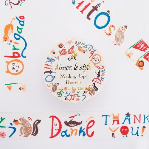 紙膠帶-感謝世界