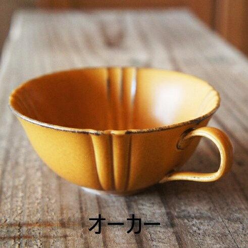 歐風茶杯(焦糖棕)