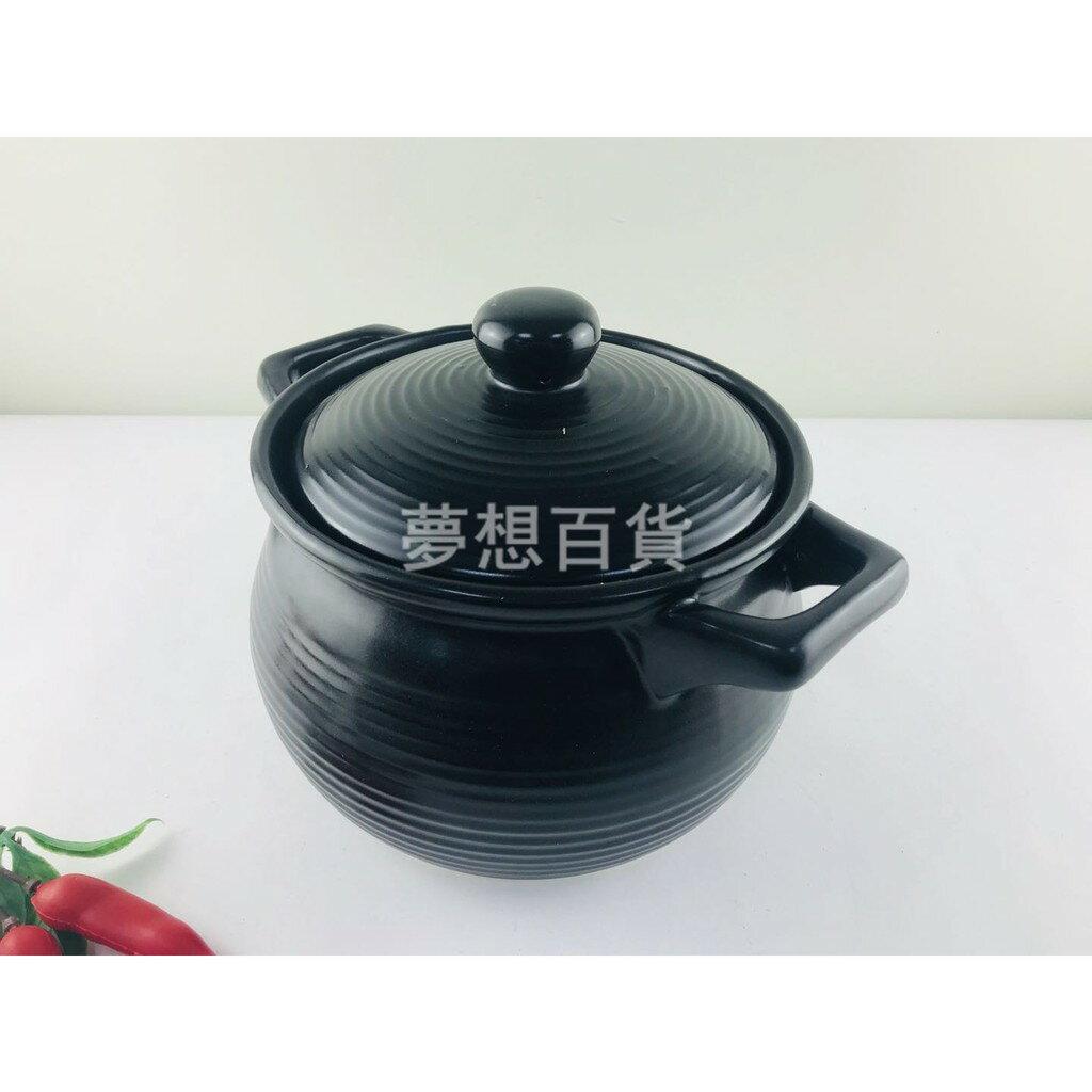 魯味鍋 15號(耐空燒)養生鍋 黑砂鍋 滷味鍋 土鍋 陶瓷鍋 燉鍋 煲湯 魯肉鍋(伊凡卡百貨)