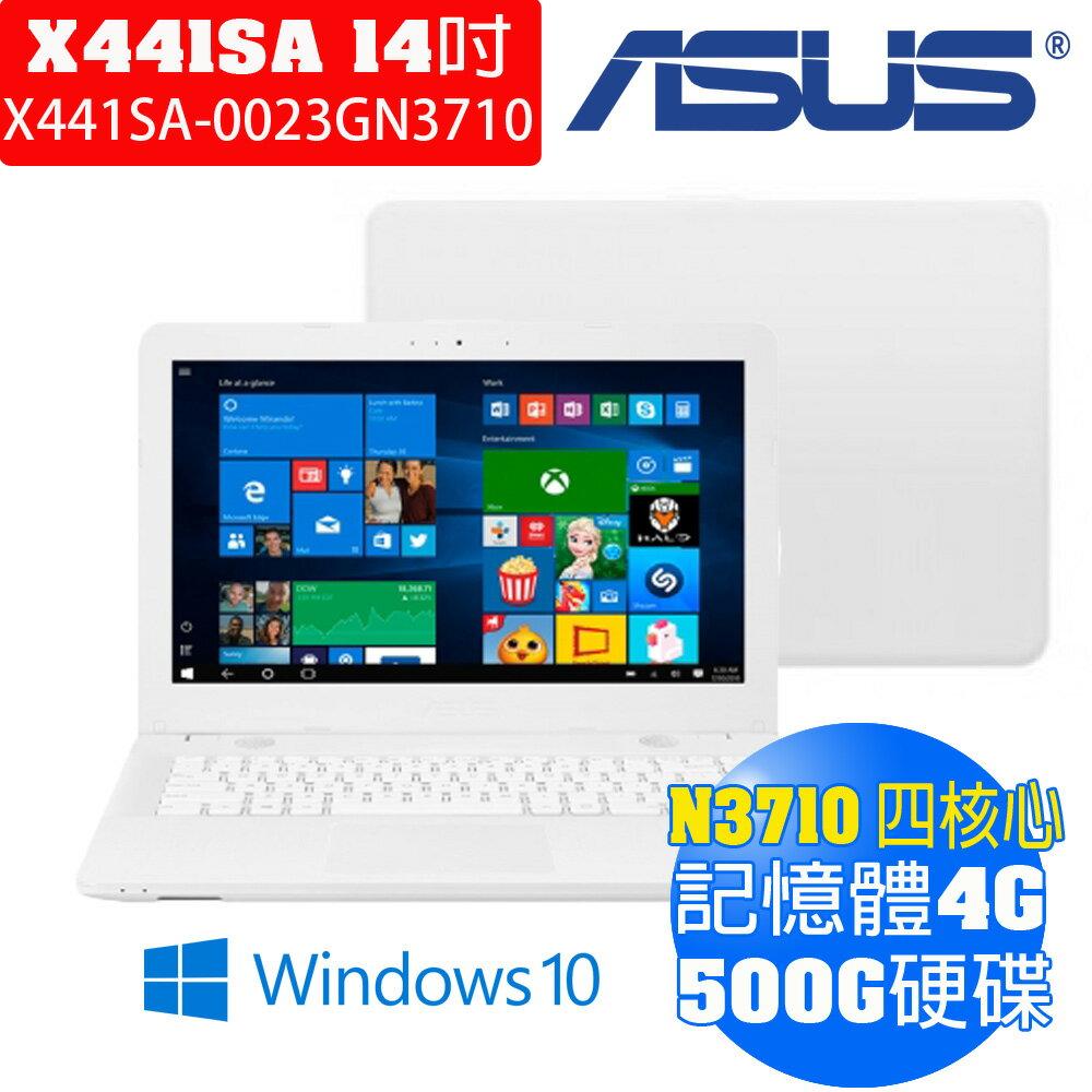 超值福利品 ASUS X441SA 0023GN3710 14吋/N3710/500G/4G/WIN10/白 四核心文書筆電