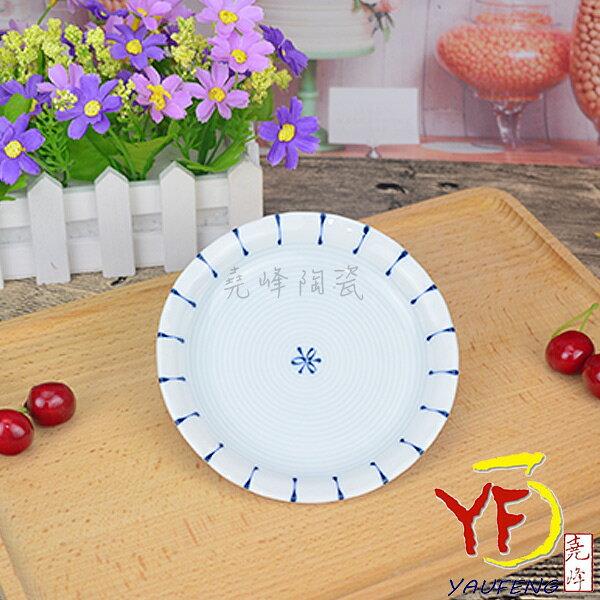 ★堯峰陶瓷★日本美濃燒 十草5.5吋日式料理餐盤 圓盤 線條紋