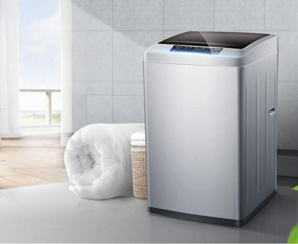 6公斤波輪洗衣機全自動8大洗滌模式  名購居家  ATF  220v 新春鉅惠