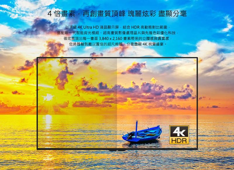 免運費 JVC 43吋4K HDR 連網 LED液晶 顯示器/電視 43V 取代 43E/43S