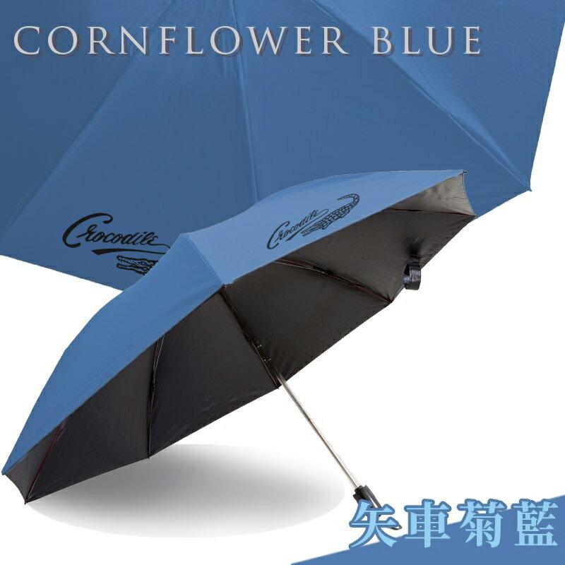 反向自動折傘-矢車菊藍 久大傘業 反向傘 抗UV 超潑水 (10色可選)