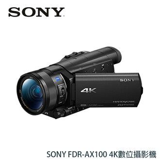 [喬傑數位]SONY FDR-AX100 4K數位攝影機